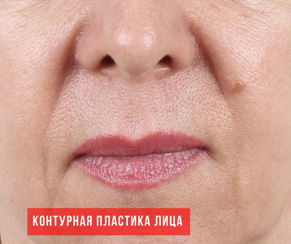 Елизавета, 55 лет